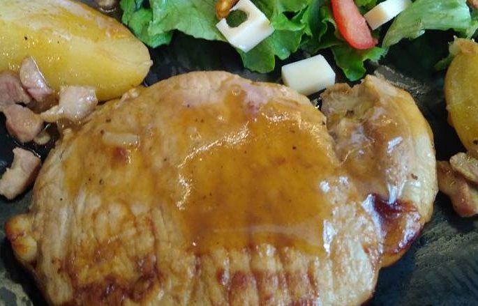 Rôti de porc sauce au miel/barbecue VIDÉO